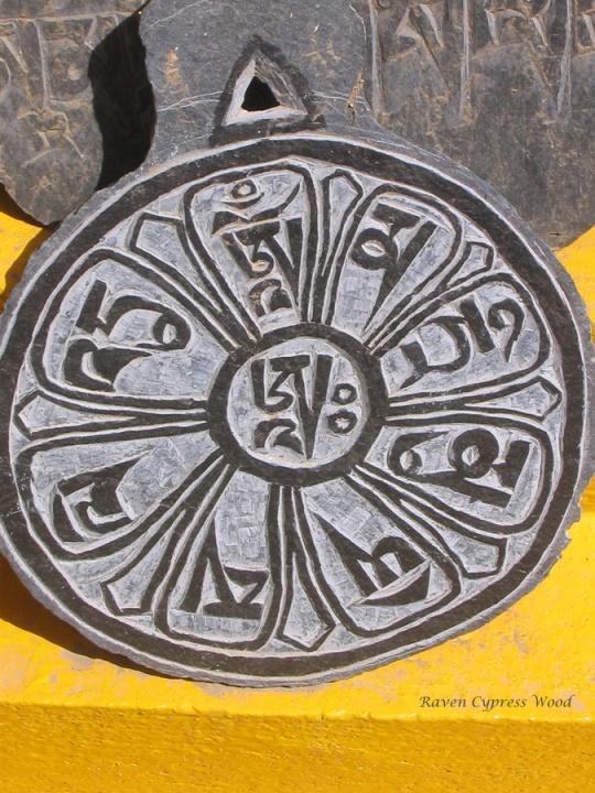 Ma Tri Stone Round TN