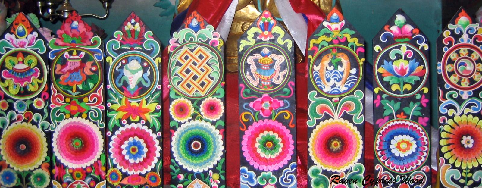 Yungdrung bon sacred symbols nine ways 8 ausp symbols together on shrine buycottarizona Gallery