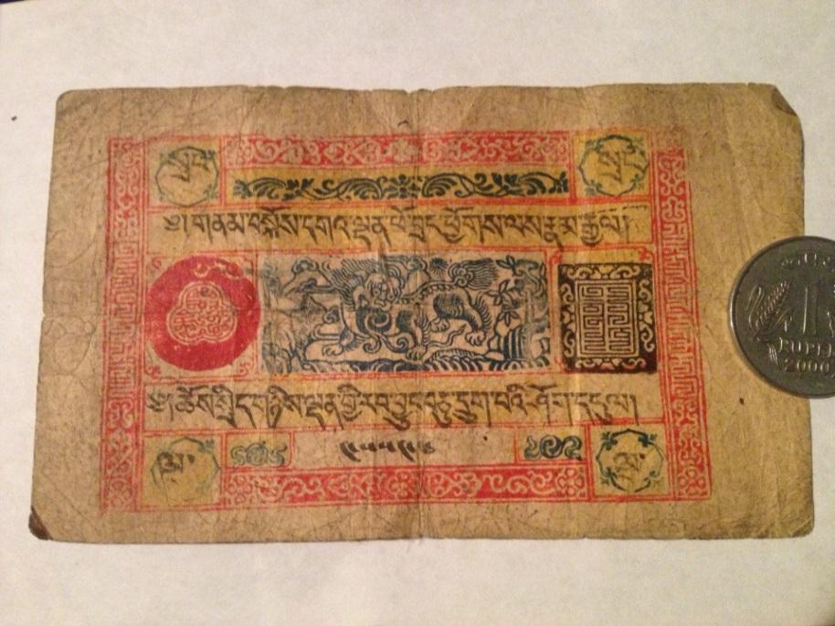 Tibetan Banknote srang 5 1939-1946