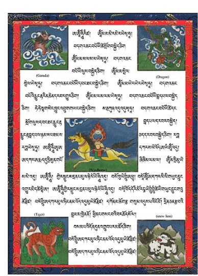 prayer-flag-tibetan-side-12