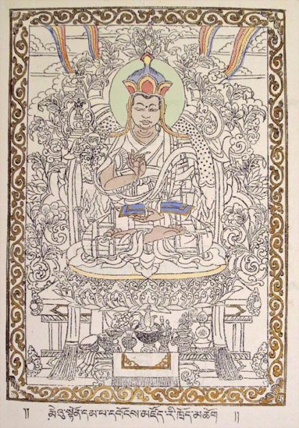 Teacher of the Me'u Lineage, The Saint, The Supreme Gongdzo Ritropa