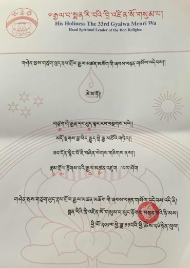 prayer to Shen Tsukpu namdrol Gyaltsen written by 33 Menri trizen 2