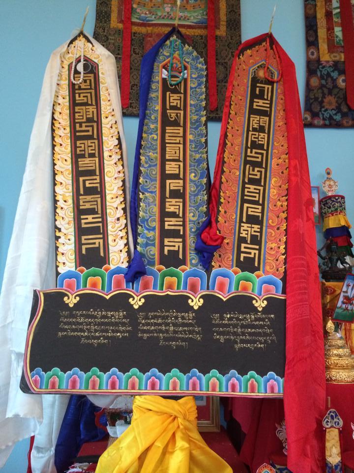 Fire puja offerings photo Geshe Kunchap 2014 11
