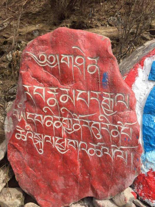 Homage to Tonpa Shenrap painted on rock