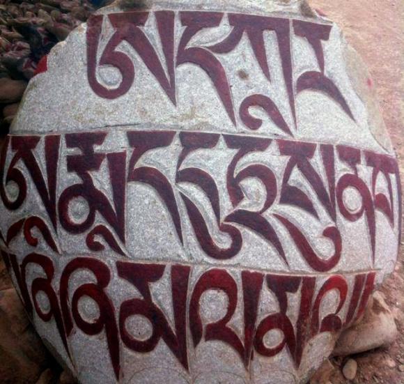 DU TRI SU stone edit
