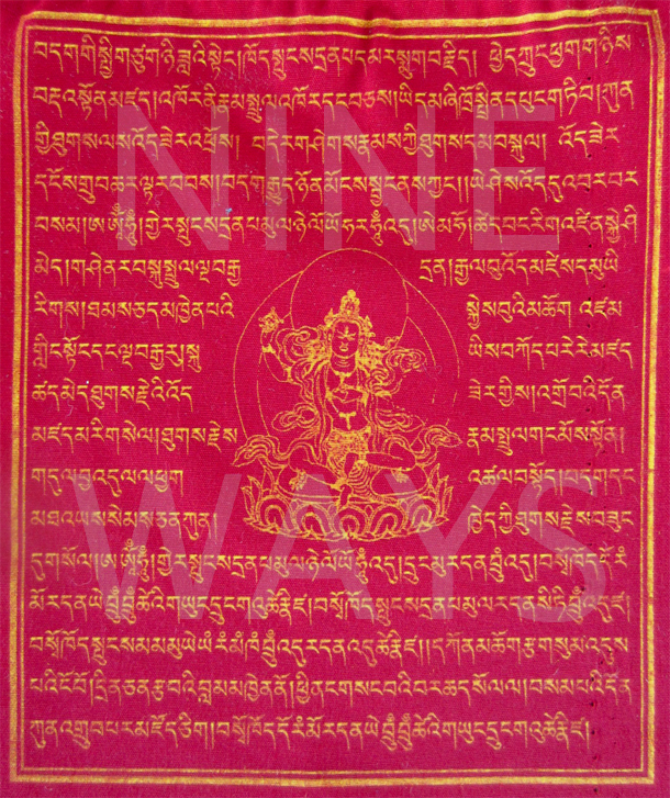 drenpa namkha prayer flag with watermark