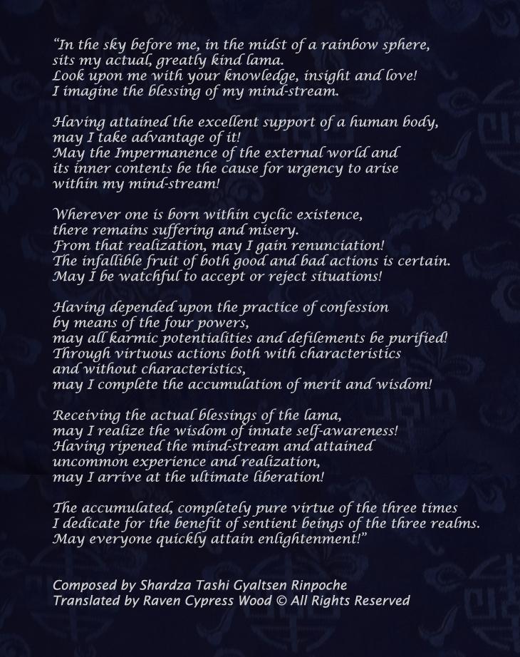 shardza-prayer-with-background.jpg