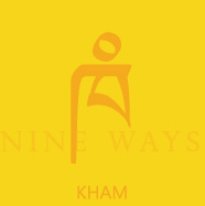 kham-earth-w-watermark