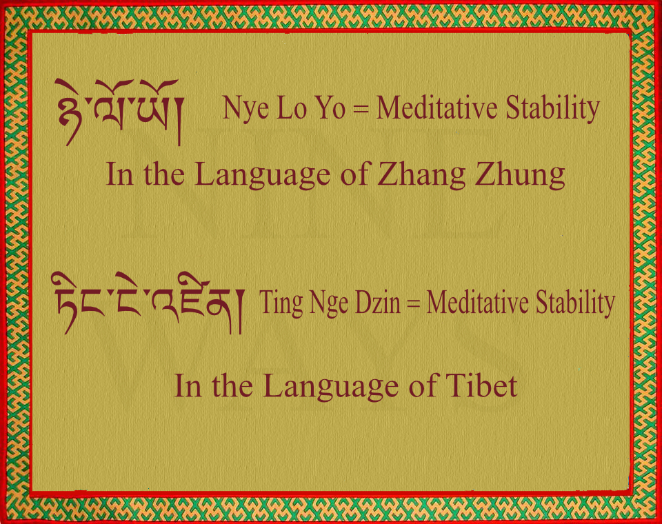 Tibetan Language Nine Ways